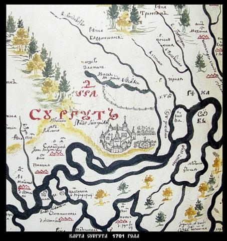 Старинная карта сургута 1701 год